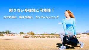 dvrt_usb_jp_launch